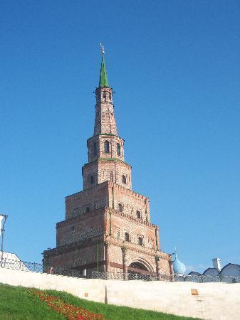Kazan, Russia: Sujumbike-Turm