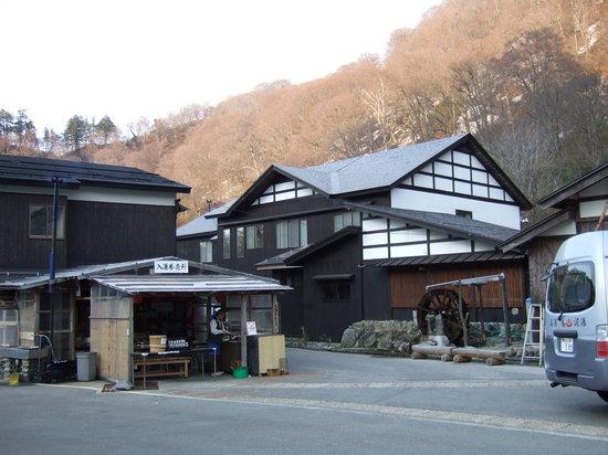 Okuyama Ryokan