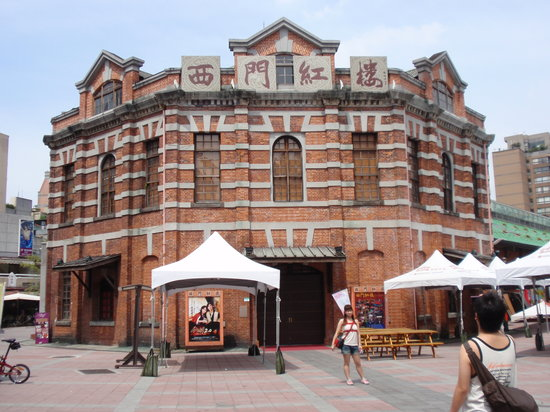 Ximen red house ximending taipei 2018 all you need for Design ximen hotel review