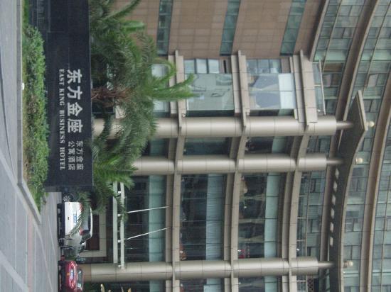 Westlake No.7 Apartment Hotel: 酒店的所在地就是东方金座