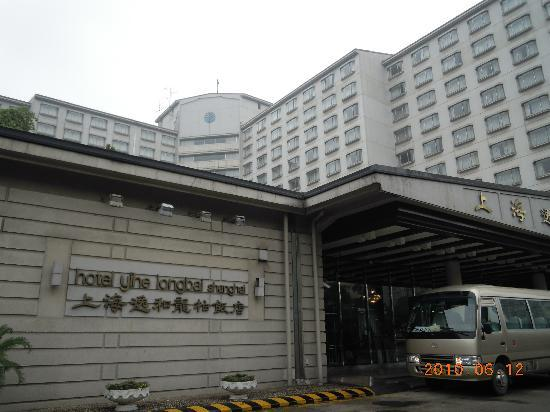 Yihe Longbai Shanghai Hotel