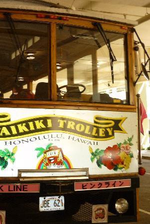 Waikiki Trolley: ピンクライン