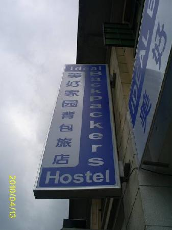 Ark Hostel: Ideal Backpackers Hostel Signboard