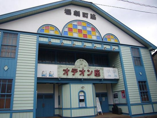 Wakimachi Theater