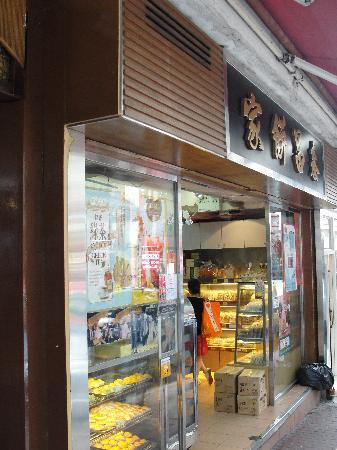 Tai Cheong Bakery: Tai Cheong store front