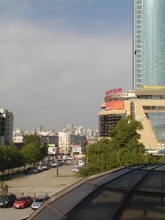 Park Inn by Radisson: Southern View from Hotel