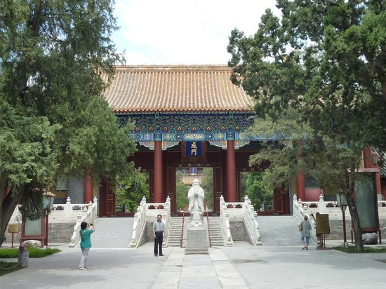 ‪Temple of Confucius and Guozijian Museum‬