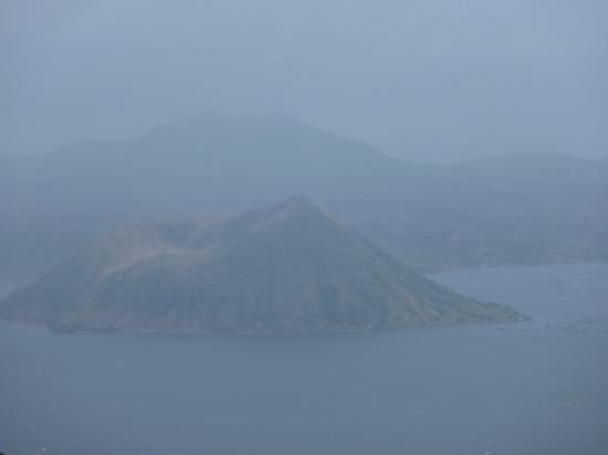 Tagaytay, Filippine: Active volcano