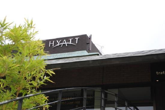 Hyatt Regency Kyoto: 外観
