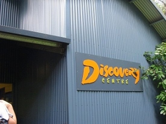 Daintree Discovery Centre : 入り口
