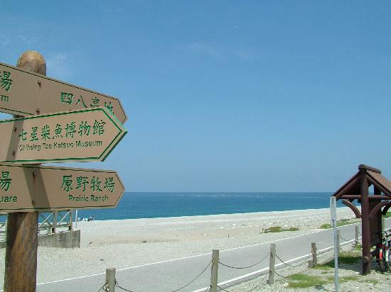 Chishingtan Scenic Area: 七星潭