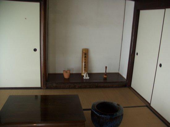 Yokomizo Seisi Sokaitaku