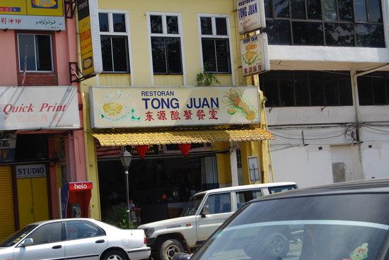 Tong Juan