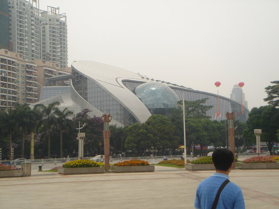 Guangxi Science and Technology Museum: Great architecture!