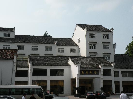Dong Ya Hotel: façade extérieure