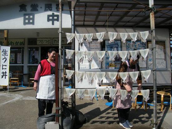 Kikuya store