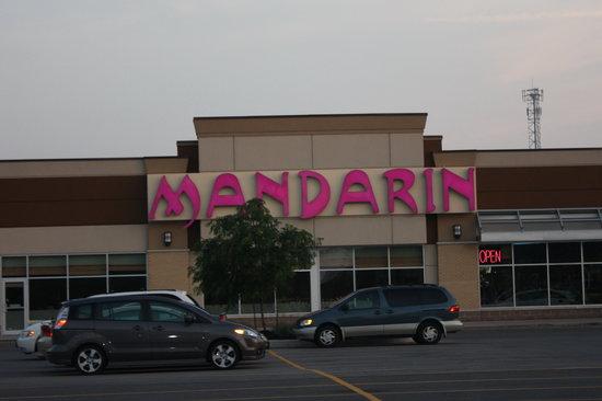 Mandarin Restaurant: Mandarin in a strip mall located near a theatre