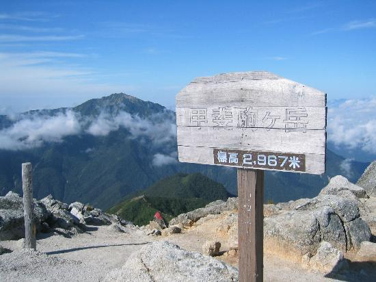 Kai Komagatake : 甲斐駒ケ岳山頂