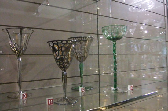Museo Moser Glass