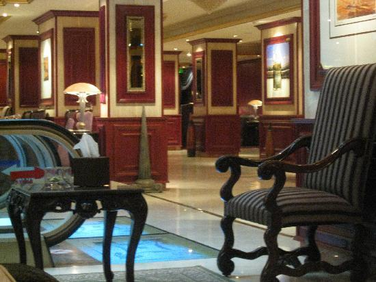 Hotel Al Shohada: Lobby area