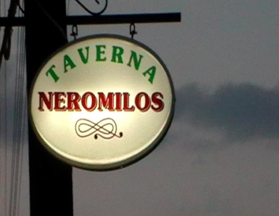 """Neromilos: """"Watermill"""""""