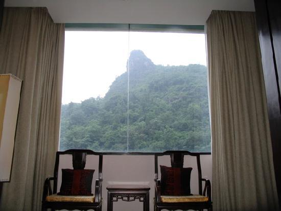Guilin Park Hotel: View from the window