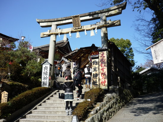 Jisyu Shrine