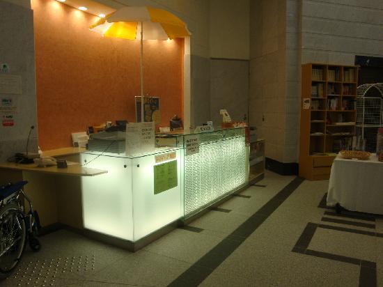 Minatopia Niigata City History Museum: 総合案内