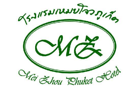 Mei Zhou Phuket: logo