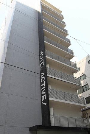 호텔 액티브 히로시마 사진