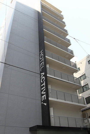 Hotel Active Hiroshima: ホテル外観