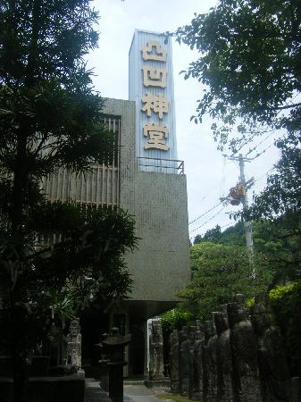 Uwajima, Japan: ♥世界最高の性文化財資料館凸凹神堂♥