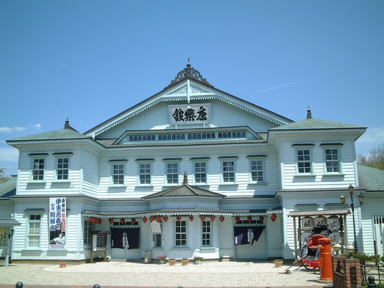Restaurantes en Kosaka-machi
