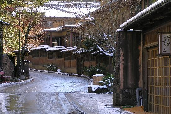 Hiroshima, Japan: Street in the snow