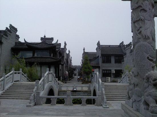 Shuihuiyuan Park: Hotels near the entrance