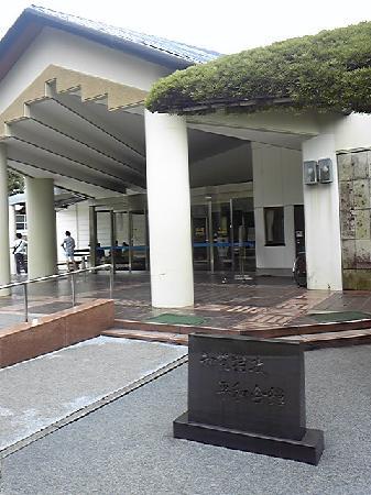 Chiran Peace Museum: 知覧特攻平和会館