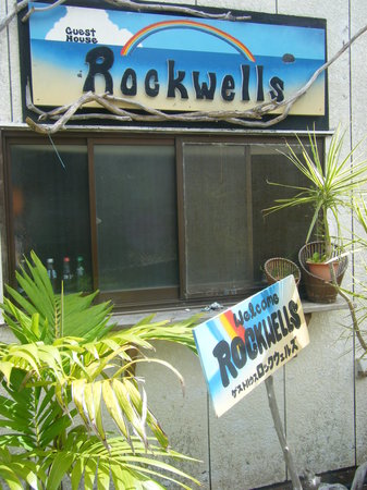 Guest House Rockwells: 『ゲストハウス ロックウェルズ』