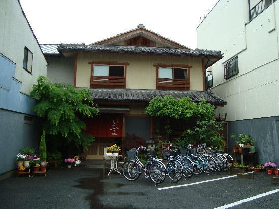 Ryokan Shimizu: Outside the ryokan