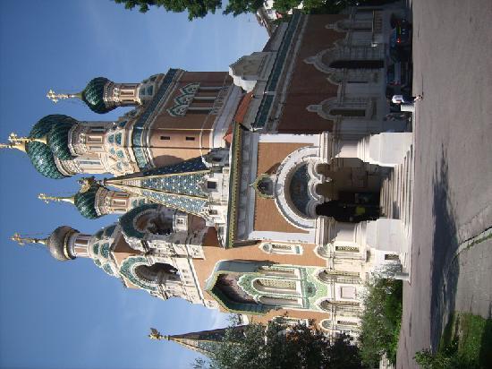 Nice, France : Nizza - Chiesa Ortodossa