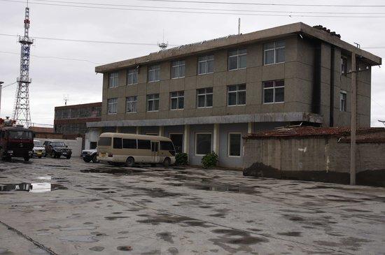 Qing Yan Hotel