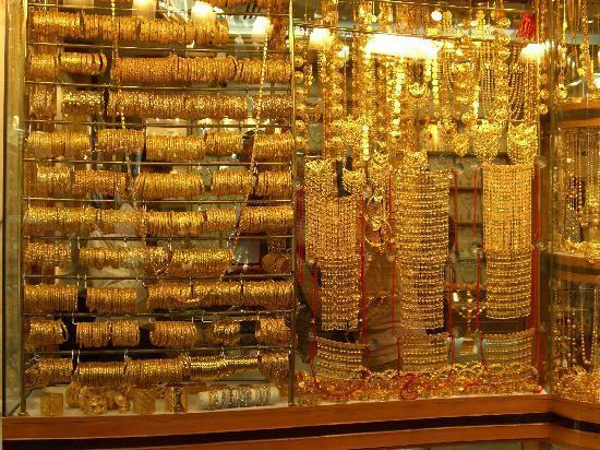 Residence Deira: Gold souk