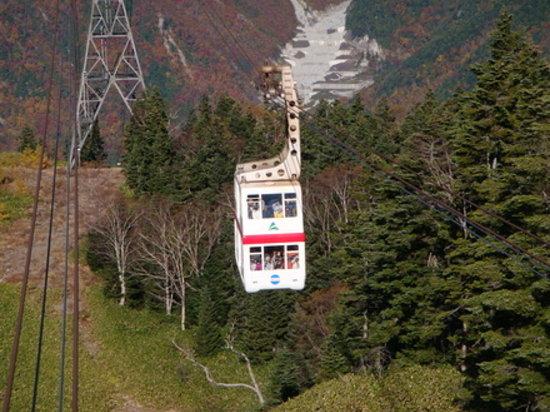 Image result for Shinhotaka Ropeway