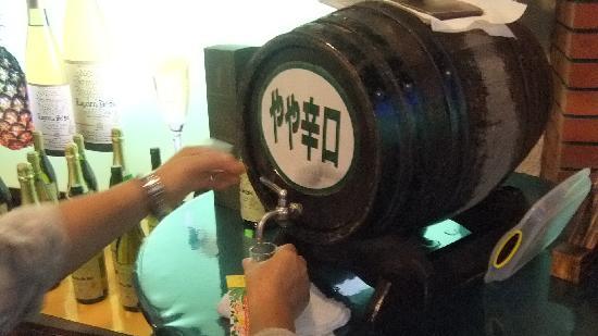名護市, 沖縄県, ワインの試飲