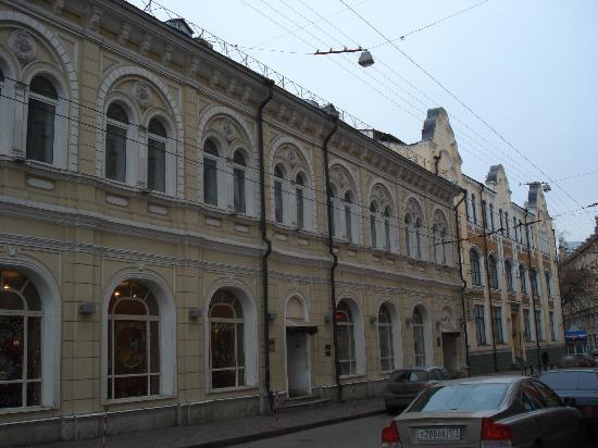 Day'n'Night Hostel: Luchnikov pereulok