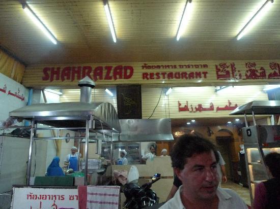 Shahrazad: Sharazade Restaurant