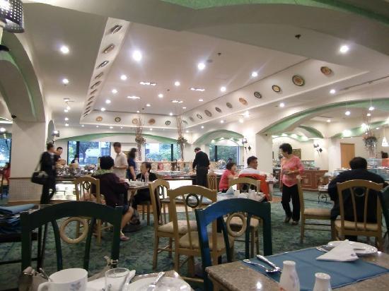 Gloria Plaza Hotel Suzhou: Restaurant