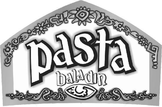 Restaurant Pasta Baladin Logo