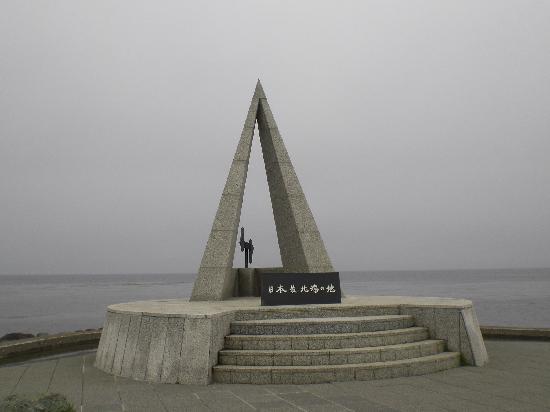 Soya Misaki: 日本最北端の石碑
