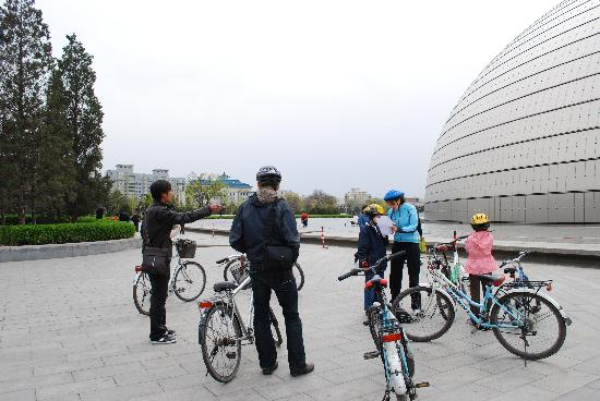 Cycle China-Beijing One-day Tour: Fearless leader Andy to the left