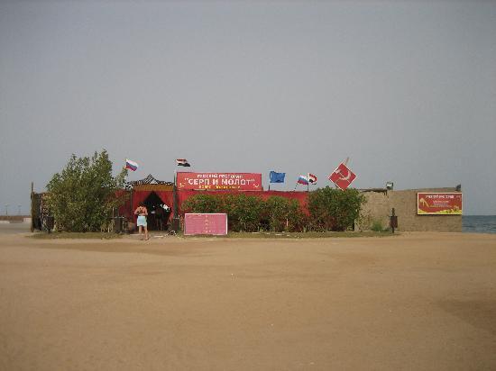 Aladdin Beach Resort: Viva la Communism?